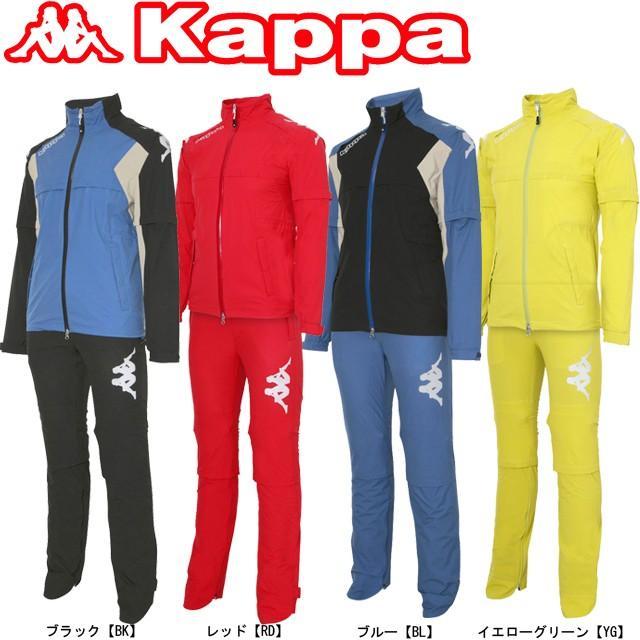【送料無料】 KAPPA GOLF カッパ ゴルフ メンズ レインスーツ 上下セット KG612RA51