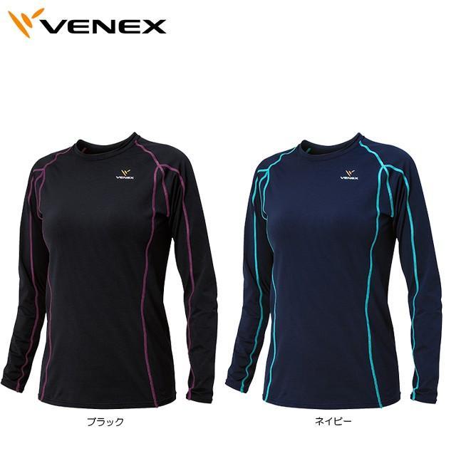 【送料無料】Venex ベネクス リチャージプラス ロングスリーブ レディース 6435
