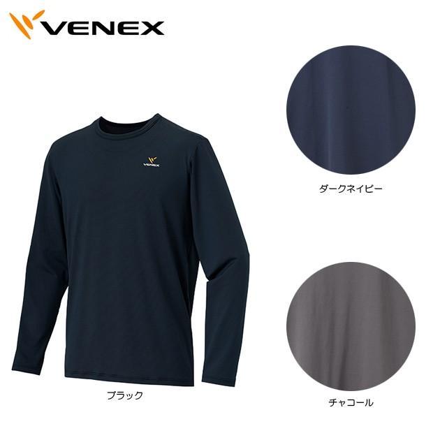 【送料無料】Venex ベネクス リフレッシュ Tシャツ ロングスリーブ メンズ 6732