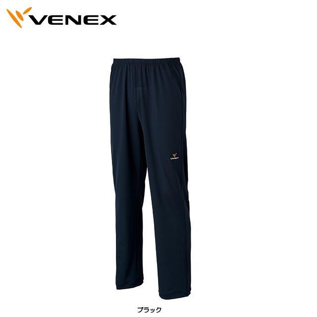 【送料無料】Venex ベネクス リフレッシュ イージーロングパンツ メンズ 6733