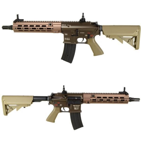 ARROW DYNAMIC (アローダイナミック) HK416 SMR デルタカスタム デザートカラー
