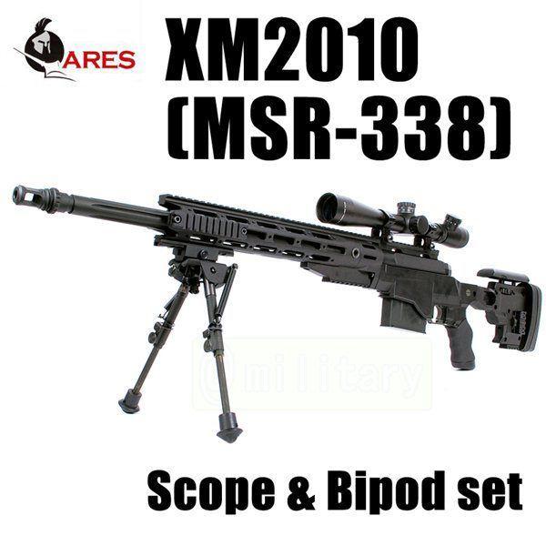 ARES XM2010 MSR338 エアコキ スナイパーライフル M3(M1)タイプ スコープ&バイポッド付属 BK