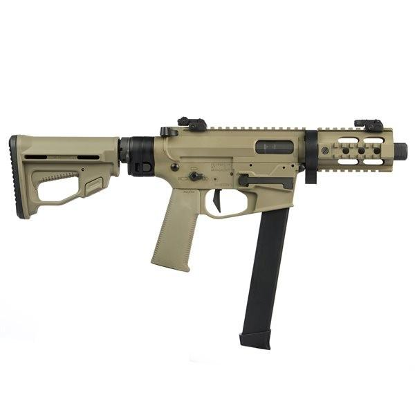 ARES M45 X-Class 電動サブマシンガン デザートカラー