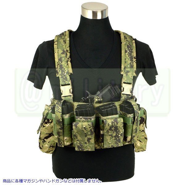 FLYYE LBT M4 Tactical Chest Vest AOR2 迷彩