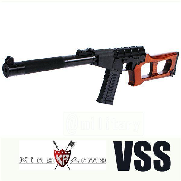 """(特価)King Arms 電動 VSS VINTOREZ """"ヴィントレス"""""""