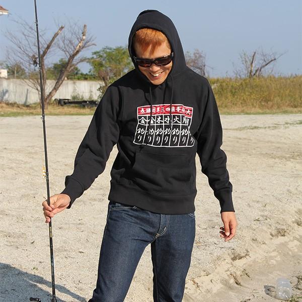 GEEZER 毎日釣りパーカー ブラック|geezer|04