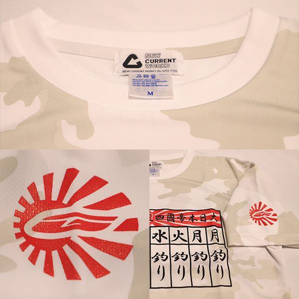 GEEZER 毎日釣りTシャツ ドライメッシュ ホワイト|geezer|03