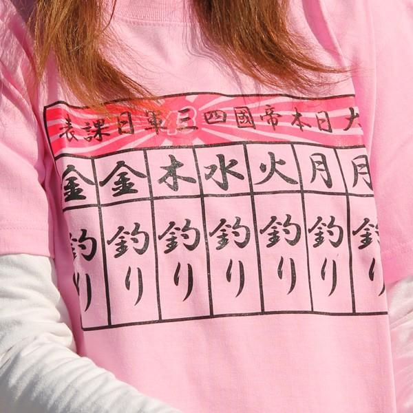 GEEZER 毎日釣りTシャツ ピンク|geezer|02