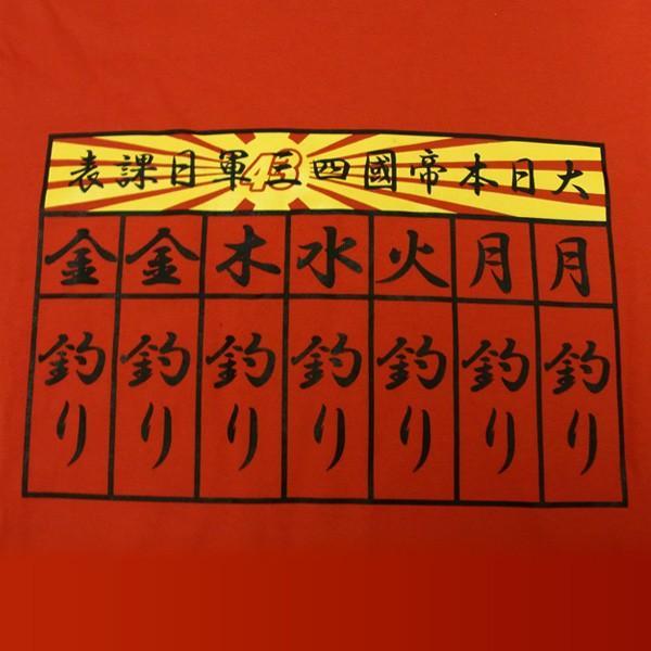 GEEZER 毎日釣りTシャツ レッド|geezer|02
