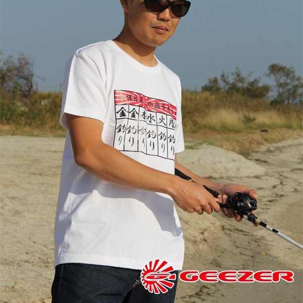 GEEZER 毎日釣りTシャツ ホワイト|geezer