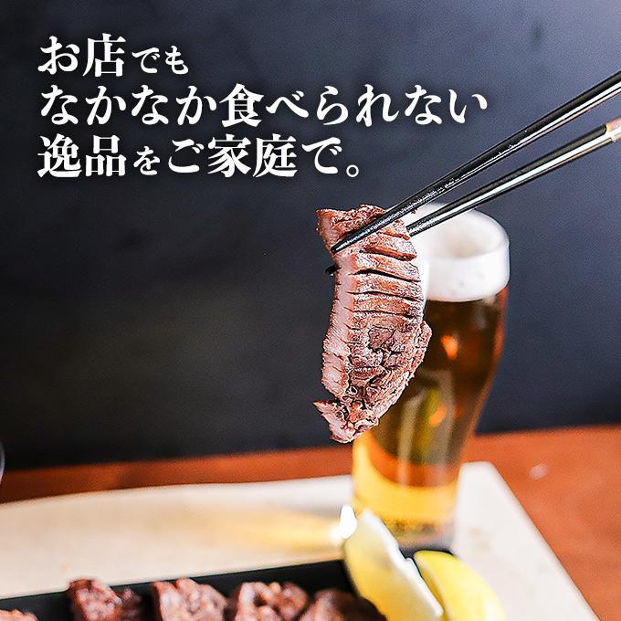 牛タン 訳あり 送料無  焼肉 牛肉 ギフト お取り寄せ グルメ 食品 2021 おすすめ スライス済 焼くだけ 簡単 ポイント消化 厚切り 牛たん 1kg (500g×2)|geki-niku|12