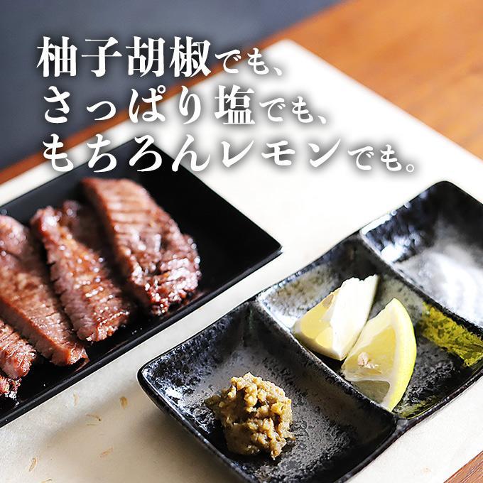牛タン 訳あり 送料無  焼肉 牛肉 ギフト お取り寄せ グルメ 食品 2021 おすすめ スライス済 焼くだけ 簡単 ポイント消化 厚切り 牛たん 1kg (500g×2)|geki-niku|14