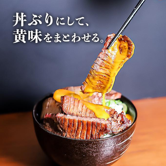 牛タン 訳あり 送料無  焼肉 牛肉 ギフト お取り寄せ グルメ 食品 2021 おすすめ スライス済 焼くだけ 簡単 ポイント消化 厚切り 牛たん 1kg (500g×2)|geki-niku|16