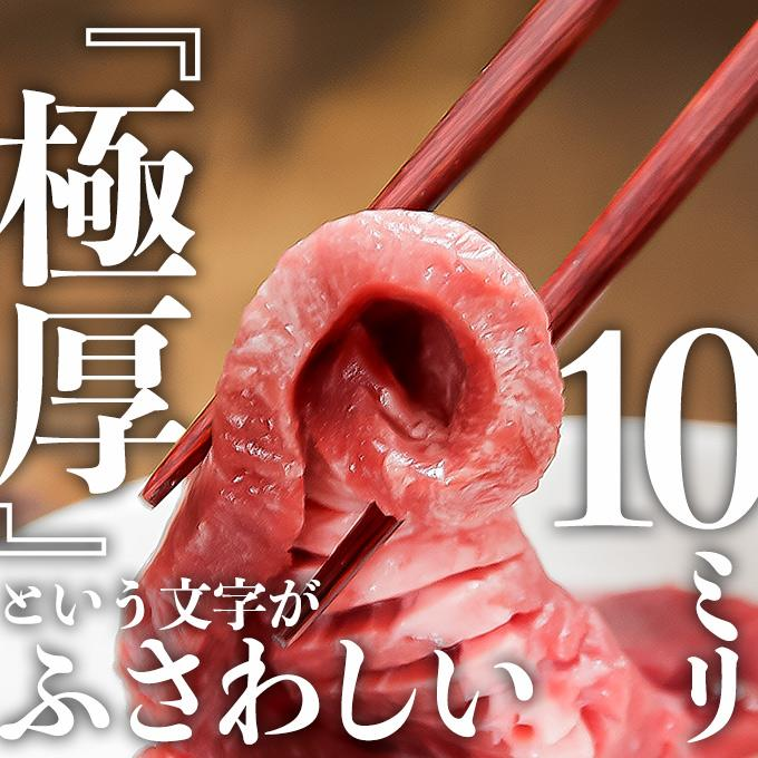 牛タン 訳あり 送料無  焼肉 牛肉 ギフト お取り寄せ グルメ 食品 2021 おすすめ スライス済 焼くだけ 簡単 ポイント消化 厚切り 牛たん 1kg (500g×2)|geki-niku|05