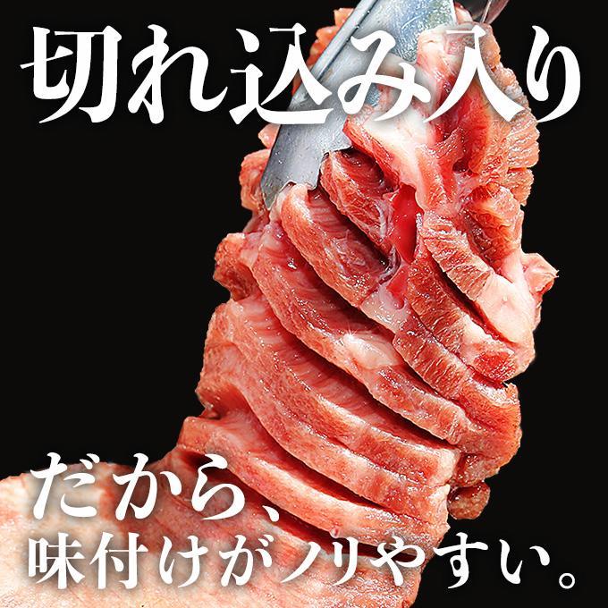 牛タン 訳あり 送料無  焼肉 牛肉 ギフト お取り寄せ グルメ 食品 2021 おすすめ スライス済 焼くだけ 簡単 ポイント消化 厚切り 牛たん 1kg (500g×2)|geki-niku|07