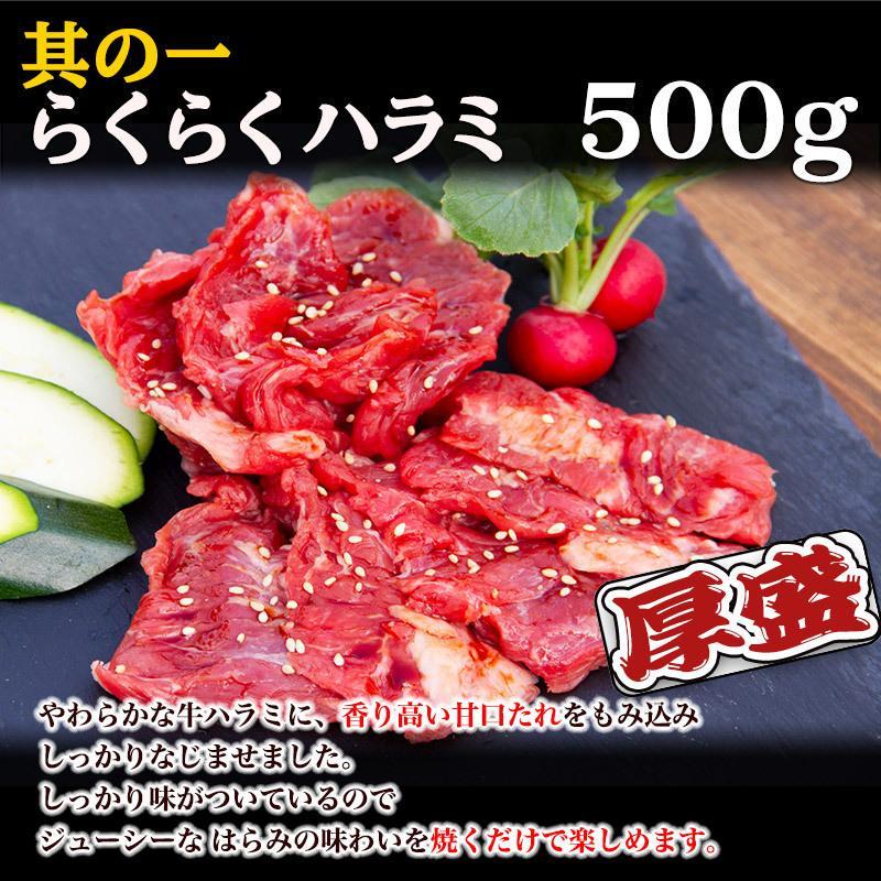 バーベキュー BBQ 肉 訳あり 送料無 牛タン 焼肉 セット ハラミ ロース 牡蠣 牛肉 福袋 5種 選べる 厚盛 あつもり お中元 ギフト お取り寄せ 冷凍 約2kg|geki-niku|10