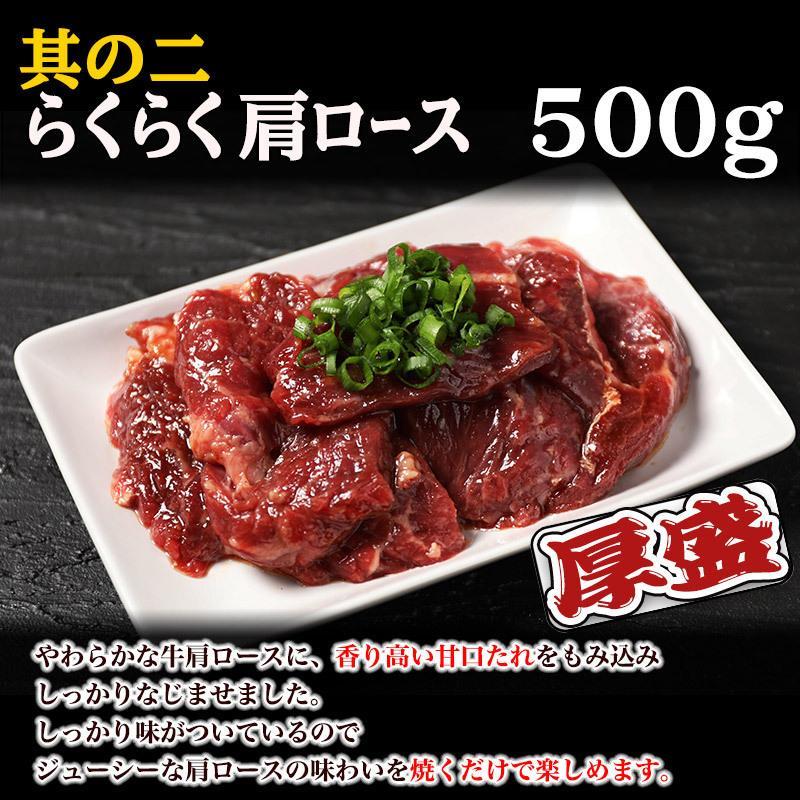 バーベキュー BBQ 肉 訳あり 送料無 牛タン 焼肉 セット ハラミ ロース 牡蠣 牛肉 福袋 5種 選べる 厚盛 あつもり お中元 ギフト お取り寄せ 冷凍 約2kg|geki-niku|11