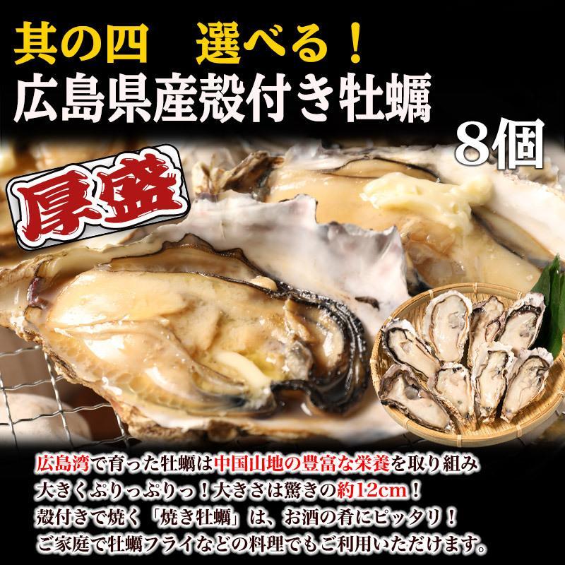 バーベキュー BBQ 肉 訳あり 送料無 牛タン 焼肉 セット ハラミ ロース 牡蠣 牛肉 福袋 5種 選べる 厚盛 あつもり お中元 ギフト お取り寄せ 冷凍 約2kg|geki-niku|13