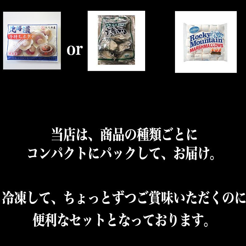 バーベキュー BBQ 肉 訳あり 送料無 牛タン 焼肉 セット ハラミ ロース 牡蠣 牛肉 福袋 5種 選べる 厚盛 あつもり お中元 ギフト お取り寄せ 冷凍 約2kg|geki-niku|19