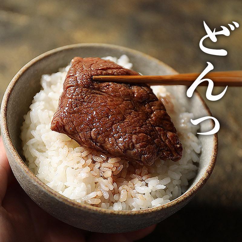 バーベキュー BBQ 肉 訳あり 送料無 牛タン 焼肉 セット ハラミ ロース 牡蠣 牛肉 福袋 5種 選べる 厚盛 あつもり お中元 ギフト お取り寄せ 冷凍 約2kg|geki-niku|05