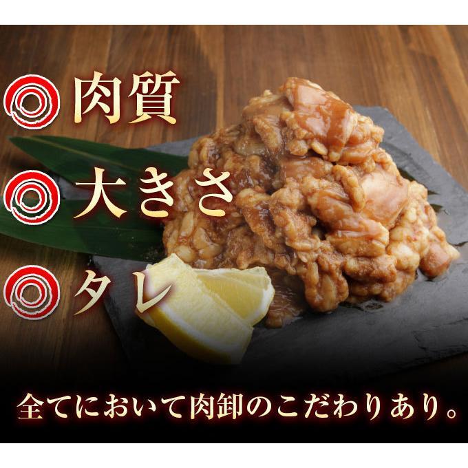 ホルモン 訳あり 送料無 肉 焼肉 お中元 お取り寄せ グルメ ギフト 食品 ポイント消化 シマチョウ てっちゃん もつ 味噌 タレ 牛肉 1kg (500g×2) geki-niku 10