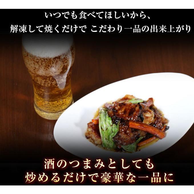 ホルモン 訳あり 送料無 肉 焼肉 お中元 お取り寄せ グルメ ギフト 食品 ポイント消化 シマチョウ てっちゃん もつ 味噌 タレ 牛肉 1kg (500g×2) geki-niku 14