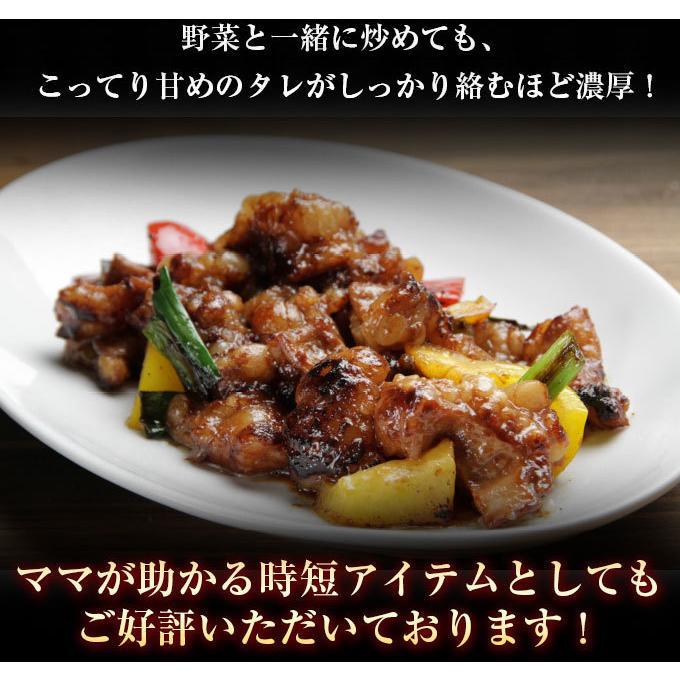 ホルモン 訳あり 送料無 肉 焼肉 お中元 お取り寄せ グルメ ギフト 食品 ポイント消化 シマチョウ てっちゃん もつ 味噌 タレ 牛肉 1kg (500g×2) geki-niku 15