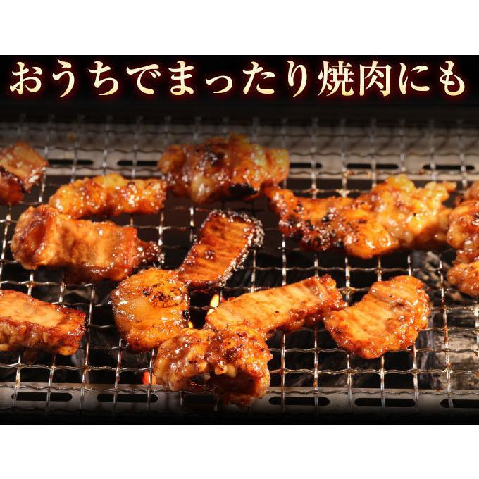 ホルモン 訳あり 送料無 肉 焼肉 お中元 お取り寄せ グルメ ギフト 食品 ポイント消化 シマチョウ てっちゃん もつ 味噌 タレ 牛肉 1kg (500g×2) geki-niku 16