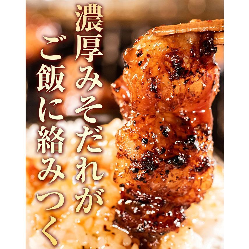 ホルモン 訳あり 送料無 肉 焼肉 お中元 お取り寄せ グルメ ギフト 食品 ポイント消化 シマチョウ てっちゃん もつ 味噌 タレ 牛肉 1kg (500g×2) geki-niku 08