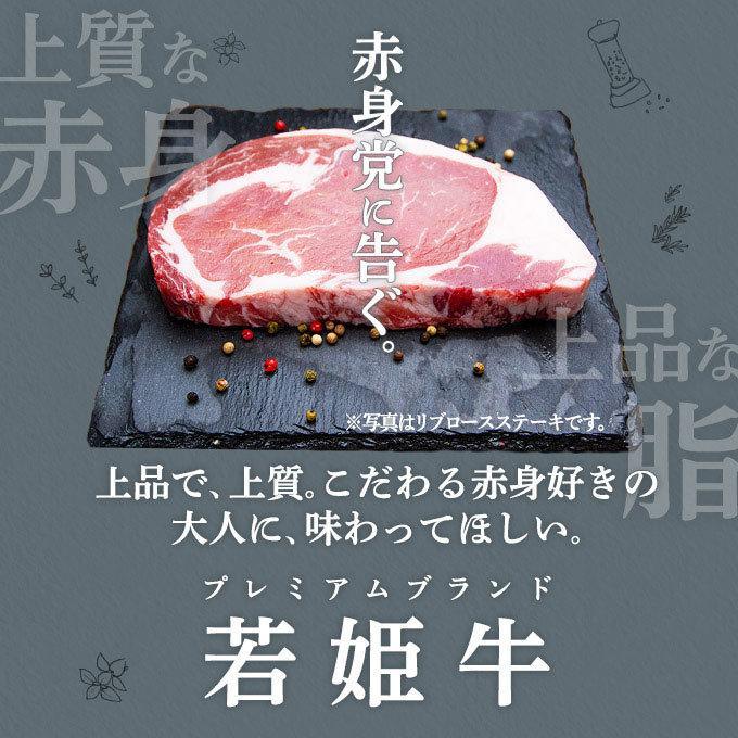 肉 訳あり ステーキ お中元 ギフト お取り寄せ グルメ 食品 2021 御歳暮 牛肉 ポイント消化 若姫牛 厚切り 肩ロース 200g|geki-niku|03