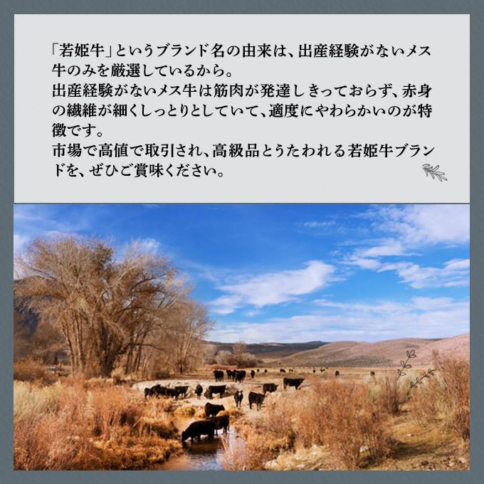 肉 訳あり ステーキ お中元 ギフト お取り寄せ グルメ 食品 2021 御歳暮 牛肉 ポイント消化 若姫牛 厚切り 肩ロース 200g|geki-niku|04