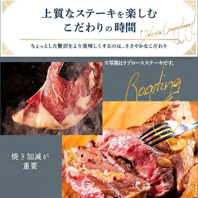 肉 訳あり ステーキ お中元 ギフト お取り寄せ グルメ 食品 2021 御歳暮 牛肉 ポイント消化 若姫牛 厚切り 肩ロース 200g|geki-niku|05