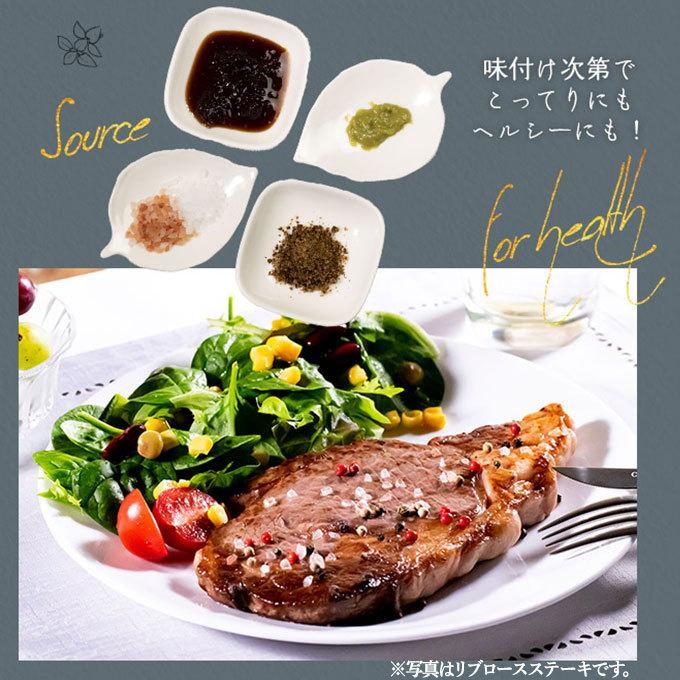肉 訳あり ステーキ お中元 ギフト お取り寄せ グルメ 食品 2021 御歳暮 牛肉 ポイント消化 若姫牛 厚切り 肩ロース 200g|geki-niku|06
