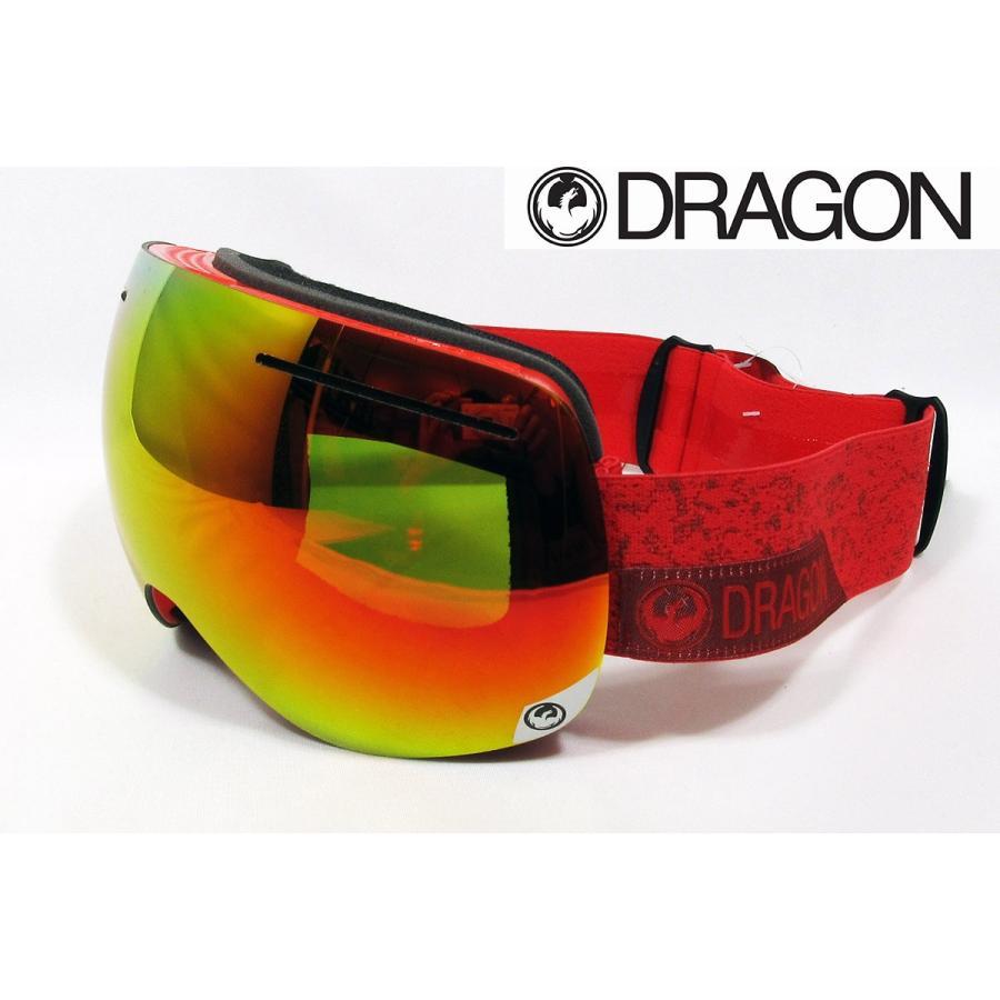 DRAGON X1 STONE 赤 ドラゴン ゴーグル 赤 ION + 黄 青 ION
