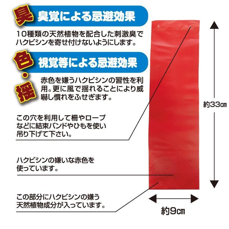 プラスリブ  撃退!ハクビシン 屋外用 10個入 gekitai-factory 04