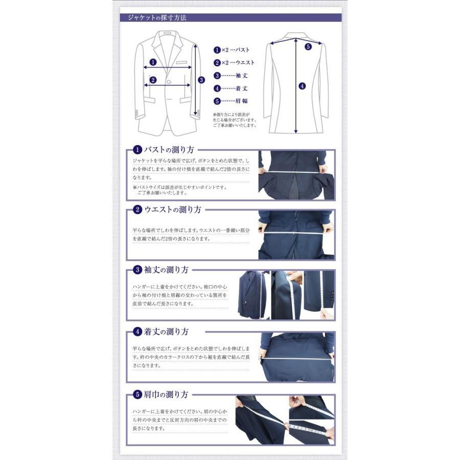 (Wフォーマル 福袋)ダブル 4ツボタン フォーマル スーツ|gekiyasu-suits-kan|05