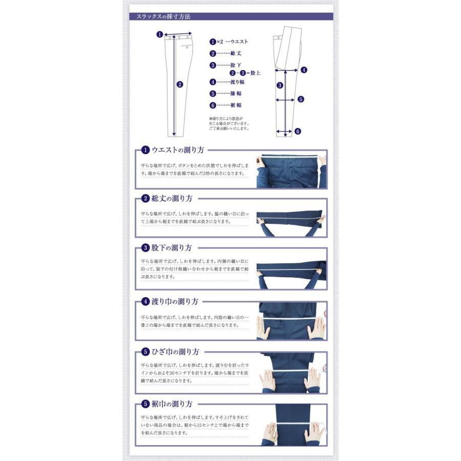 (Wフォーマル 福袋)ダブル 4ツボタン フォーマル スーツ|gekiyasu-suits-kan|06