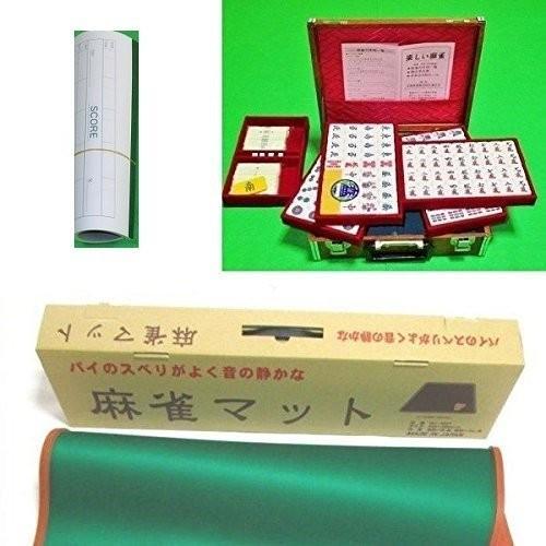 新品●麻雀セット スコア帳付 麻雀牌 四喜和   麻雀マット(日本製)
