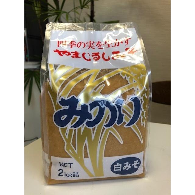 山印醸造 味噌 みのり 白味噌 ×1ケース 2kg×6袋入り 美味しい味噌 こだわりの味噌|gekiyasuitiba-asia