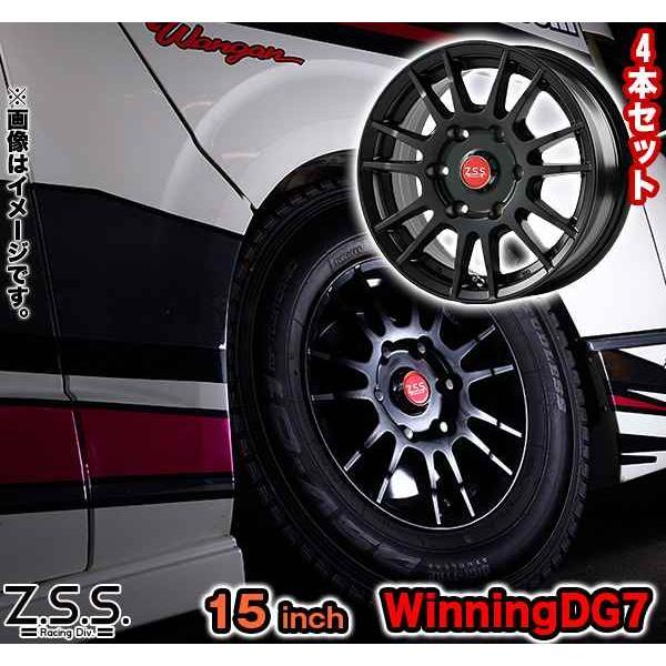 Z.S.S. ZSS 15インチ 6.0J +35 ホイール 4本セット Winning-DG7 マットブラック カー用品 自動車パーツ