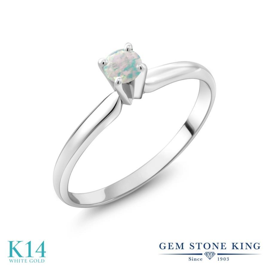 特別価格 シミュレイテッド ホワイトオパール 指輪 レディース リング 14金 ホワイトゴールド 一粒 10月 誕生石 プレゼント 女性 嫁 誕生日, franc bonn 32dc507f