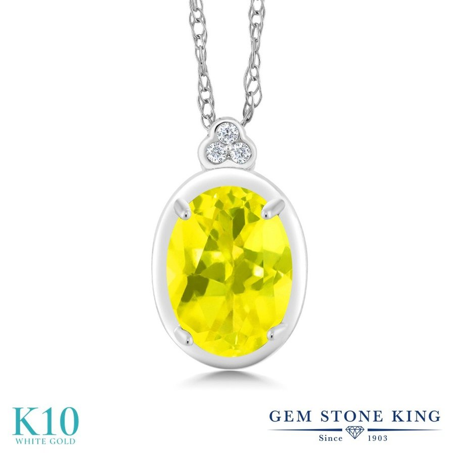 品質一番の 天然石 ミスティックトパーズ (イエロー) ネックレス レディース 天然 ダイヤモンド 10金 ホワイトゴールド プレゼント 女性 嫁 誕生日, 7dials bfb0e1c9