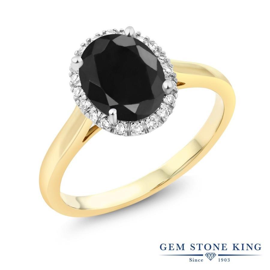 公式の店舗 天然 ブラックサファイア 指輪 レディース リング 10金 Two Toneゴールド 大粒 天然石 9月 誕生石 婚約指輪, Rash 96eaaa76