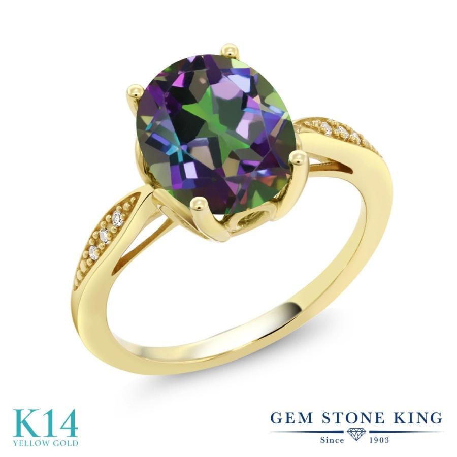 春先取りの 天然石 ミスティッククォーツ (グリーン) 指輪 レディース リング 天然 ダイヤモンド 14金 イエローゴールド 大粒 プレゼント 女性 嫁 誕生日, キレイスポット bcb205c8