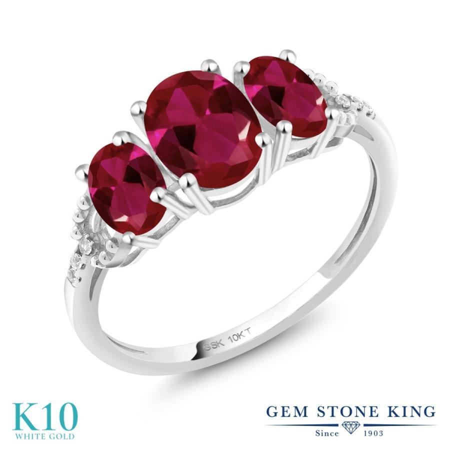 品質のいい 合成ルビー 指輪 レディース リング 天然 ダイヤモンド 10金 ホワイトゴールド 大粒 婚約指輪, レースレディース e04d8076