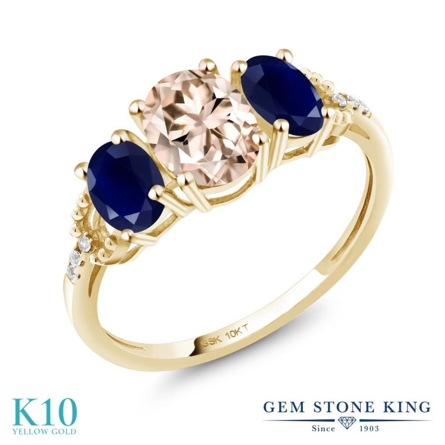 世界的に 天然 モルガナイト (ピーチ) 指輪 レディース リング サファイア ダイヤモンド 10金 イエローゴールド 天然石 3月 誕生石 婚約指輪, ウスグン 04dcd185