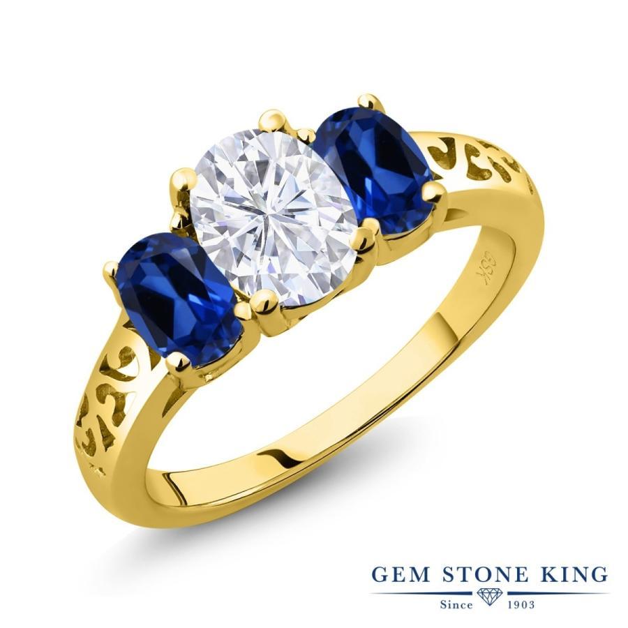 美品  Forever Brilliant モアサナイト 指輪 レディース リング 合成サファイア イエローゴールド 加工 大粒 プレゼント 女性 嫁 誕生日, ランプ一番 d9582e8f