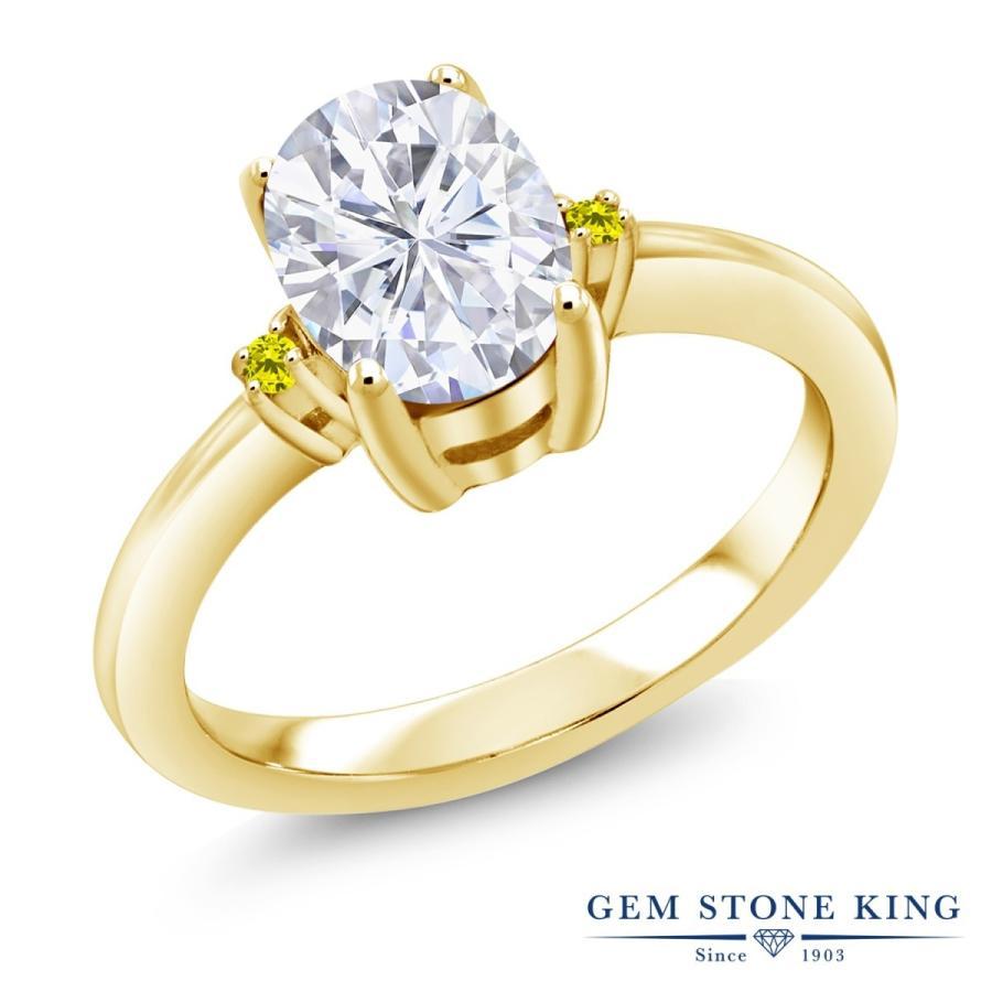 激安特価  Forever 婚約指輪 Brilliant モアサナイト 指輪 レディース 加工 リング 天然 イエローダイヤモンド イエローゴールド リング 加工 大粒 婚約指輪, 瀬戸内れもん:fd68a3f4 --- airmodconsu.dominiotemporario.com