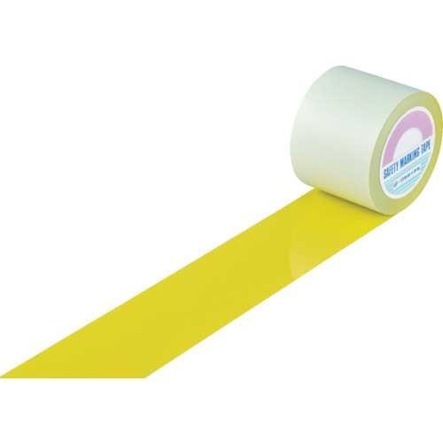 緑十字 ガードテープ(ラインテープ) 黄 100mm幅×100m 屋内用