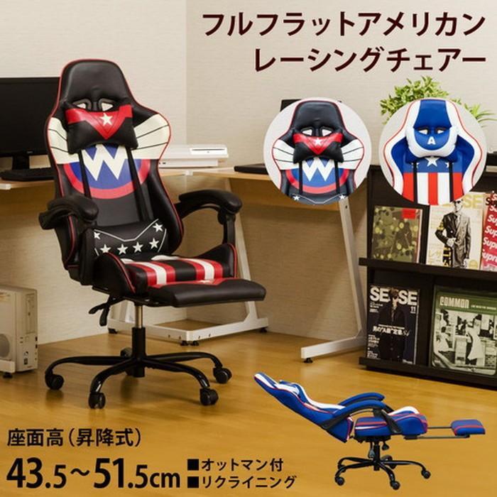 デスクチェア デスクチェア フルフラット ゲーミングチェア アメリカン レーシングチェア sk-h014